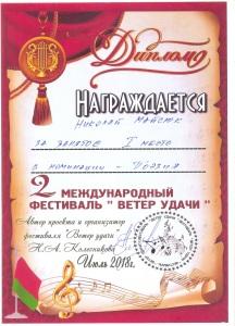 Майсюк 0002