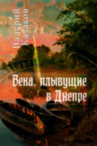 книга века