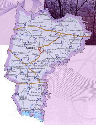 карта копыльского района
